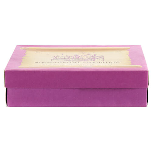 Greek incense violet perfume 1 kg 2