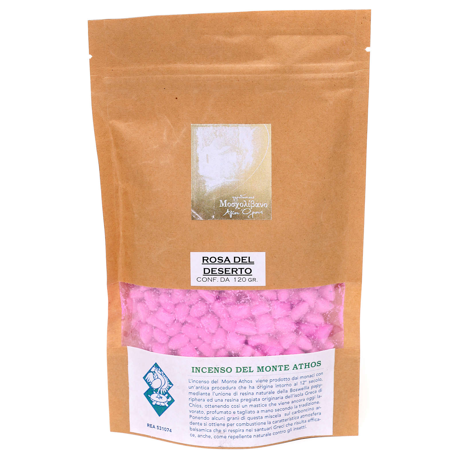 Incenso grego perfumado de rosa do deserto Monte Athos 120 g 3