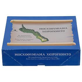 Incenso greco Rosa 1 kg s2