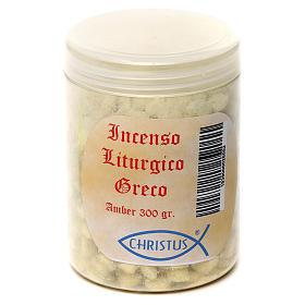 Incenso liturgico Greco 300 gr Amber s2