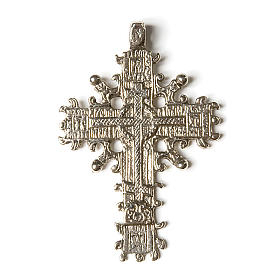 Copta pendant cross s2
