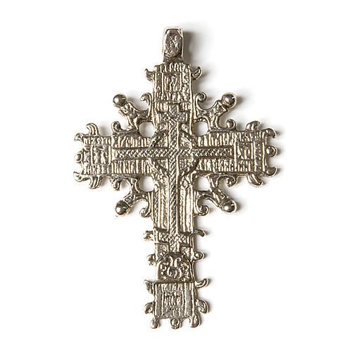 Copta pendant cross 2
