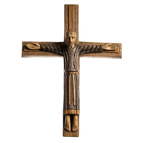 Cristo de Batllo de madera Bethléem 1