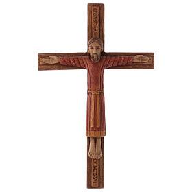 Crucifix en bois: Christ de Batloo bois Bethléem 30x22