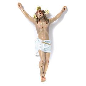 Corps Christ Agonie 30cm pâte bois élégant s1