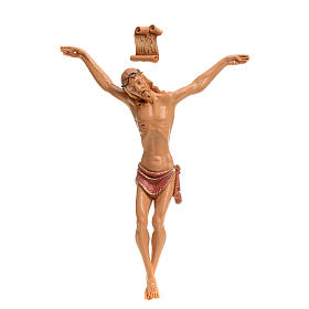 Statues en résine et PVC: Christ en pvc 21 cm Fontanini