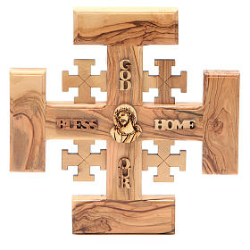 Croix Jérusalem olivier de la Terre Sainte G.B.O.H. 19 cm s1