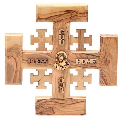 Croix Jérusalem olivier de la Terre Sainte G.B.O.H. 19 cm 1