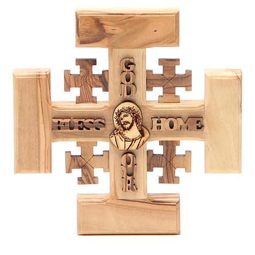 Cross Jerusalem olive wood from Palestine G.B.O.H. 15cm 1