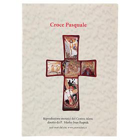 Croce stampa Passione di Rupnik 35x25 cm s3