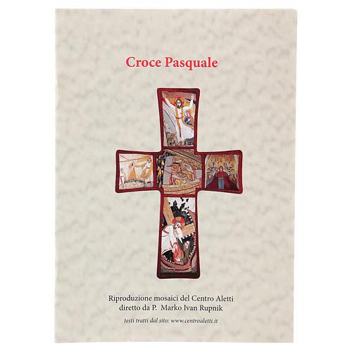 Croce stampa Passione di Rupnik 35x25 cm 3