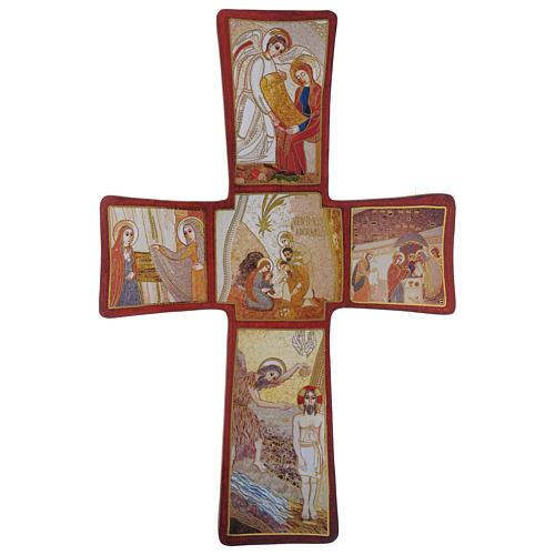 Croce stampa Natività di Rupnik 35x25 cm 1