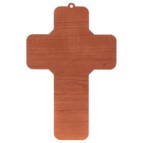 Croce in materiale mdf presepe 12x18 cm  s2