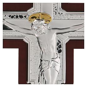 Crocifisso Gesù Cristo in bassorilievo bilaminato 21x16 cm s2