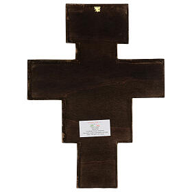 San Damiano Cross in wood paste, printed 40x35 cm s5