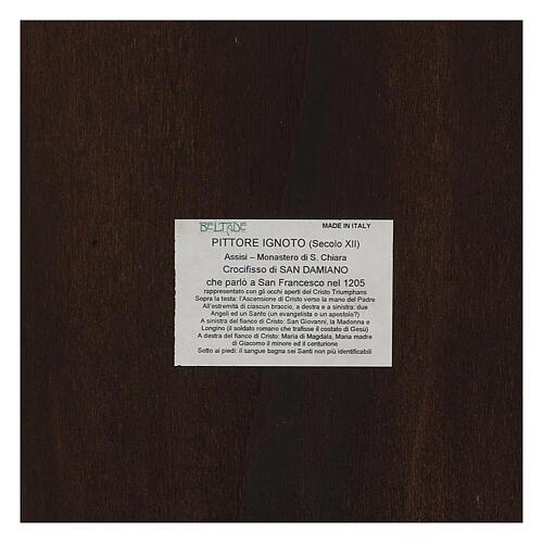 STOCK Croce San Damiano legno stampa serigrafata h. 50 cm 11