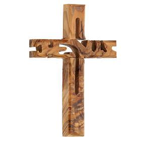 Croix murale Jesus bois olivier Palestine s2