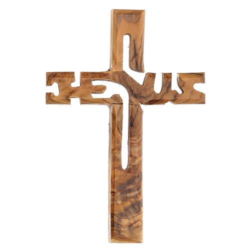 Croix murale Jesus bois olivier Palestine 1