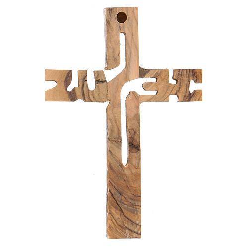 Croix murale Jesus bois olivier Palestine 3