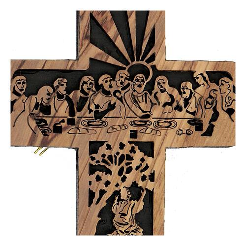 Croix Cène Calvaire bois olivier Bethléem 15x10 cm 2