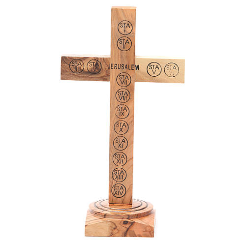 Table Crucifix olive wood Holy Land earth & seeds 23cm 3