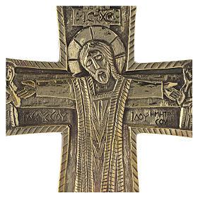 Crocefisso da altare Monaci di Betlemme Jesus Grand Prêtre ottone 30x20 s2