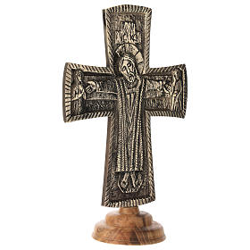 Crocefisso da altare Monaci di Betlemme Jésus Grand Prêtre ottone 30x20 s4