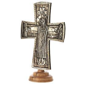 Krucyfiks ołtarzowy Mnisi Betlejemici Jesus Grand Prêtre mosiądz 30x20 s3