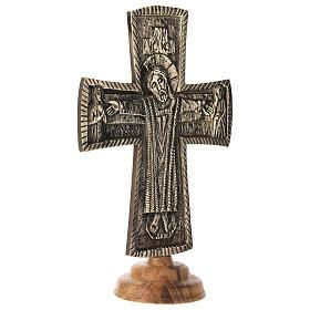 Krucyfiks ołtarzowy Mnisi Betlejemici Jesus Grand Prêtre mosiądz 30x20 s4