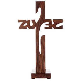 Croix à poser avec porte-bougie Jésus bois 29 cm s4