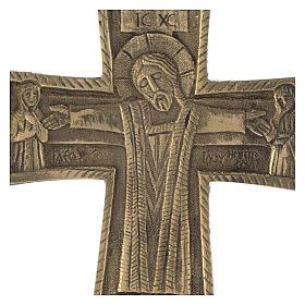 Croix Jésus Grand Prêtre laiton Moines Bethléem 14x10cm s2