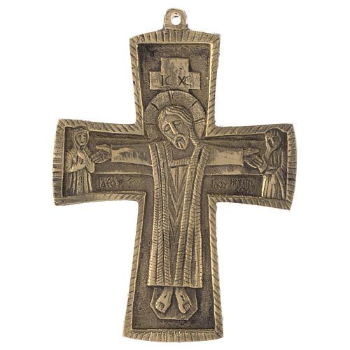 Croix Jésus Grand Prêtre laiton Moines Bethléem 14x10cm 1