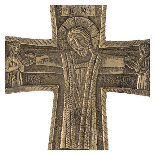 Croix Jésus Grand Prêtre laiton Moines Bethléem 14x10cm 2