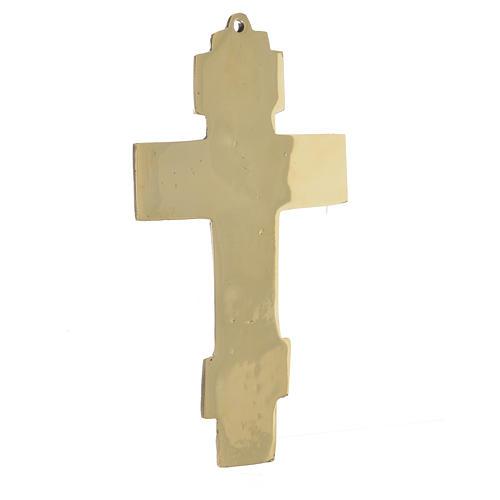 Jesus King Crucifix Bethlehem Monks 18x10 3