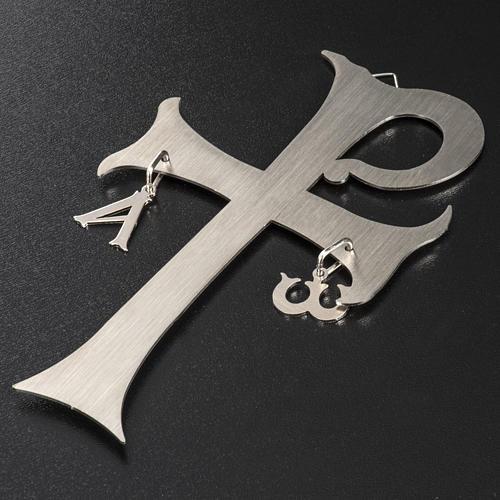 Croix d'Aquileia acier 2