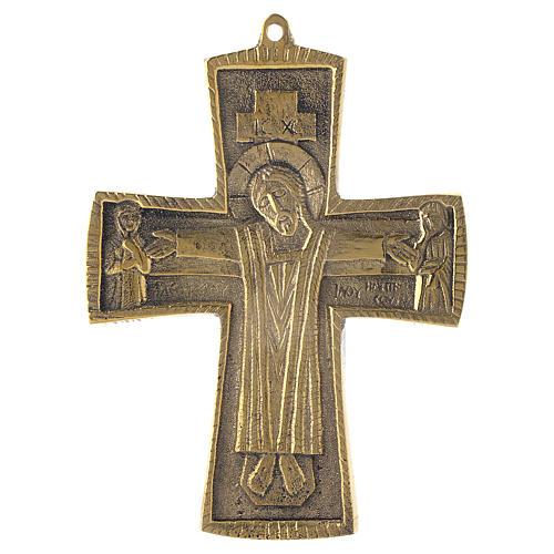 Croix Jésus Grand Prêtre Moines Bethléem laiton 13x9,5cm 1