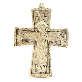 Croce Jésus grand prêtre Monaci Betlemme ottone 18 x 13 cm s1