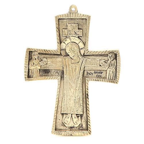 Croce Jésus grand prêtre Monaci Betlemme ottone 18 x 13 cm 1