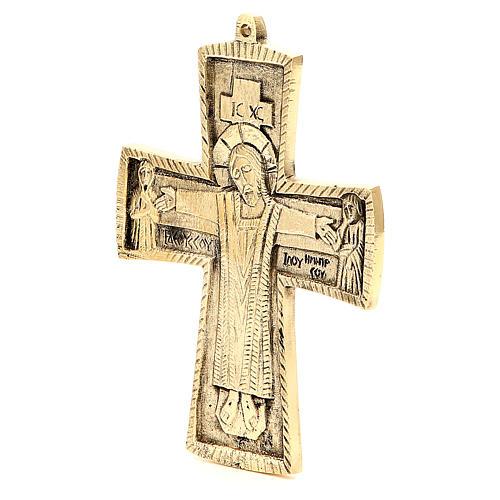 Croce Jésus grand prêtre Monaci Betlemme ottone 18 x 13 cm 2