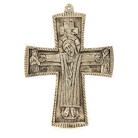 Croce Jésus grand prêtre Monaci Betlemme ottone 27x20 cm s1