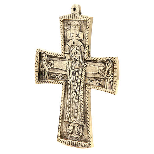 Croce Jésus grand prêtre Monaci Betlemme ottone 27x20 cm 2