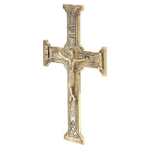 Crucifix Bethlehem Monks 29x19cm 2