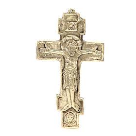 Croce bizantina ottone Monaci di Betlemme 18,5x11 cm s1