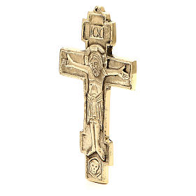 Croce bizantina ottone Monaci di Betlemme 18,5x11 cm s2