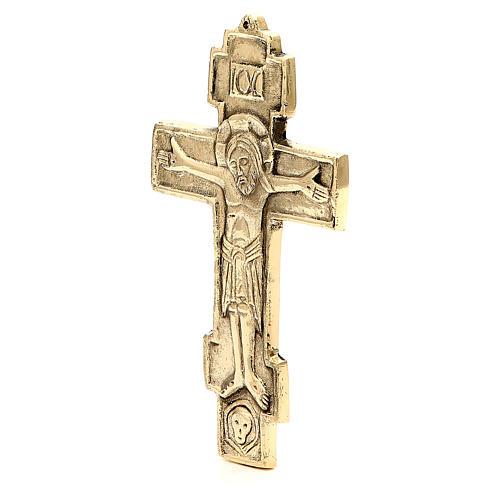Croce bizantina ottone Monaci di Betlemme 18,5x11 cm 2
