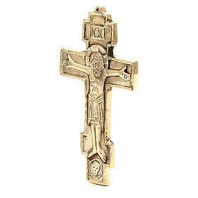 Cruz bizantina latão monges de Belém 18,5x11 cm s2