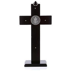 Cruz São Bento madeira cor de nogueira com base 25x12 cm s4