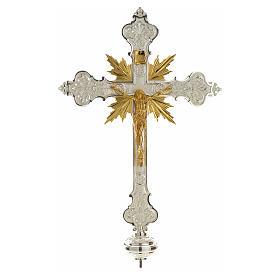Cruz procesional plateada rayos dorado s1