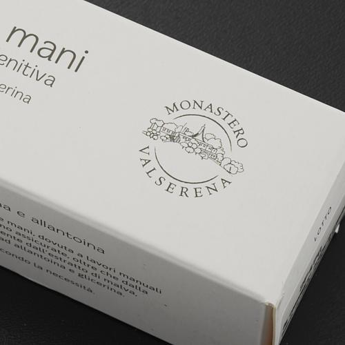 Crema para manos con malva 75 ml 3