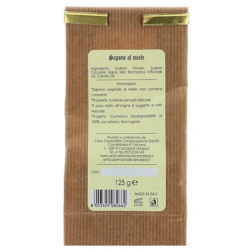 Natural Honey Soap - Nourishing 125 gr Camaldoli 4